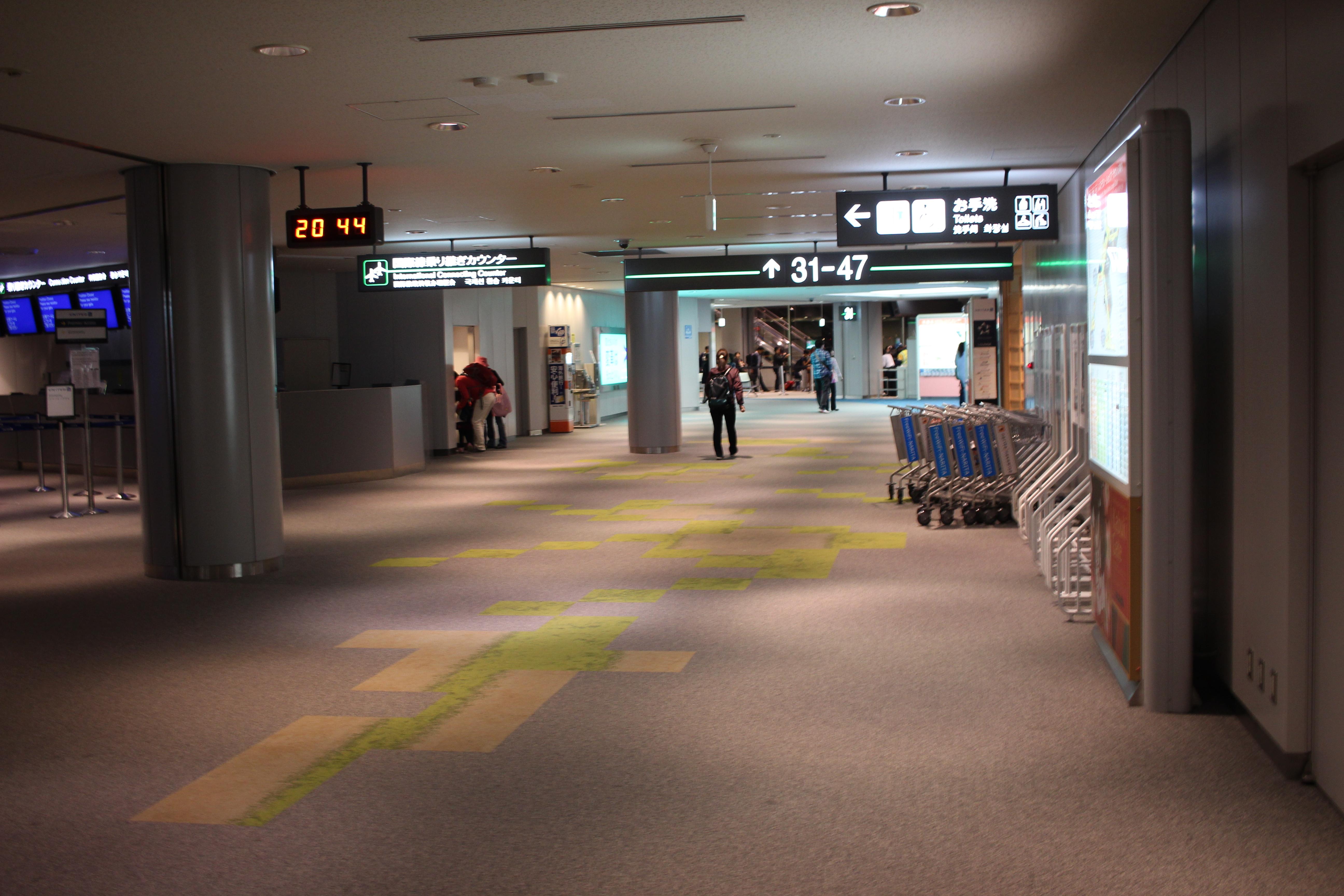 japan-airport