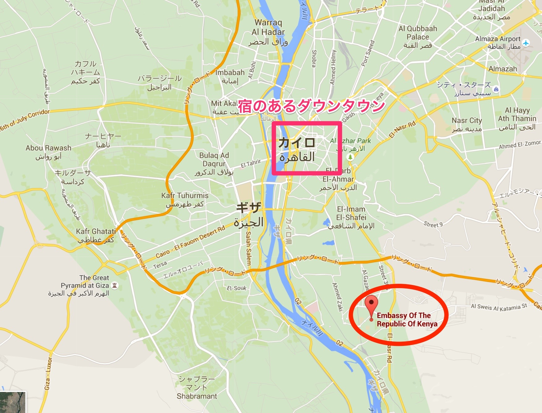 cairo-kenya embassy1