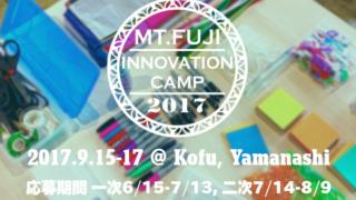 inovationcamp4